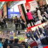 暗躍する中国人 消費税不正還付の実態!
